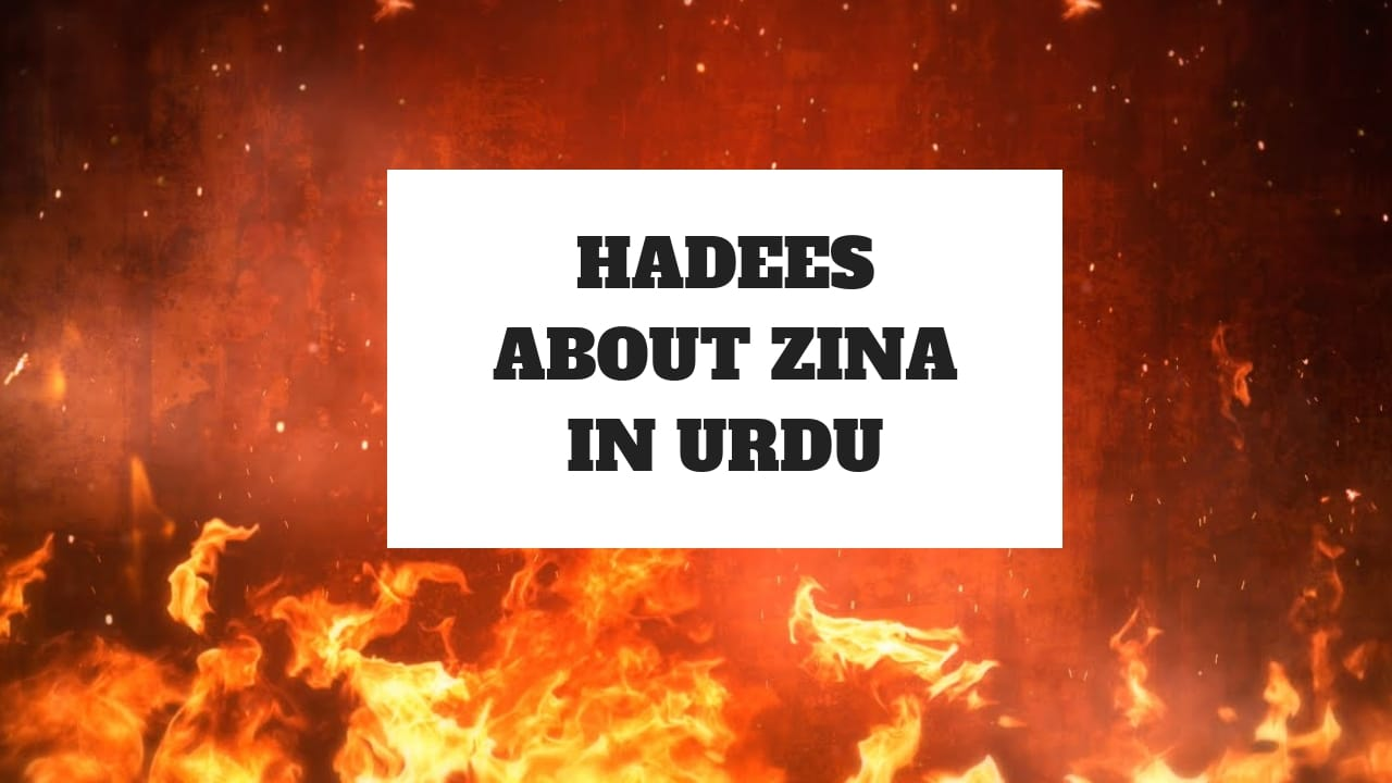 hadees about zina in urdu