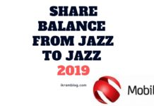 HOW TO SHARE BALANCE FROM JAZZ TO JAZZ 2019