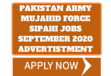 Pakistan Army Mujahid Force Sipahi Jobs September 2020 Advertistment